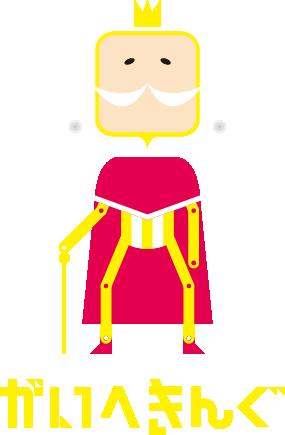 character_img02