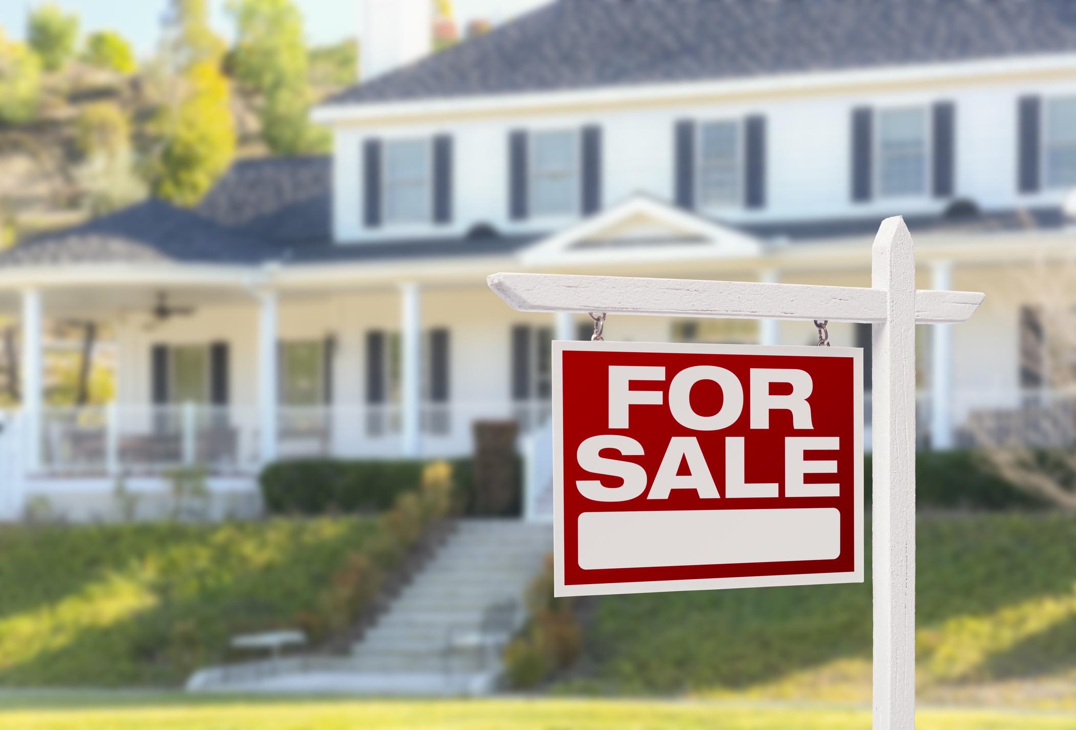 住宅売却希望者の動向をチェック!